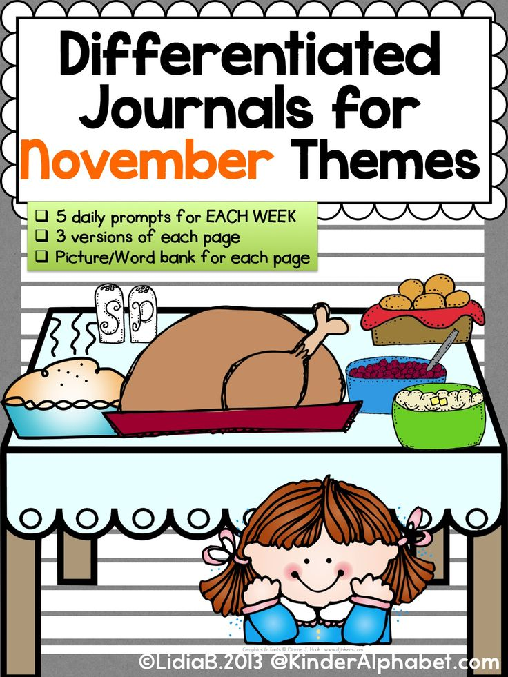 differentiated instruction journal articles