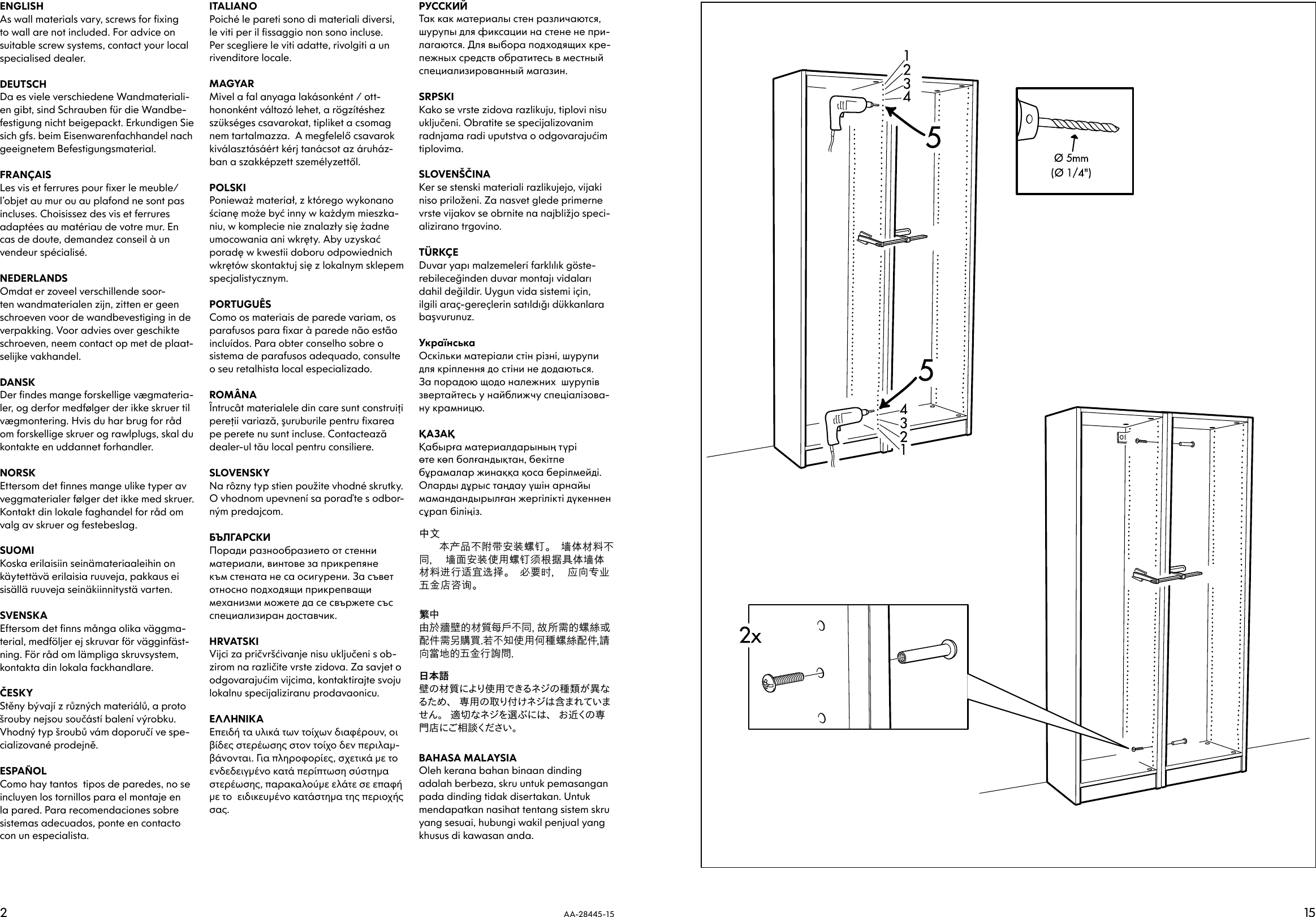 ikea pax assembly instructions