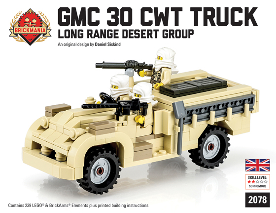 mega bloks desert tank instructions