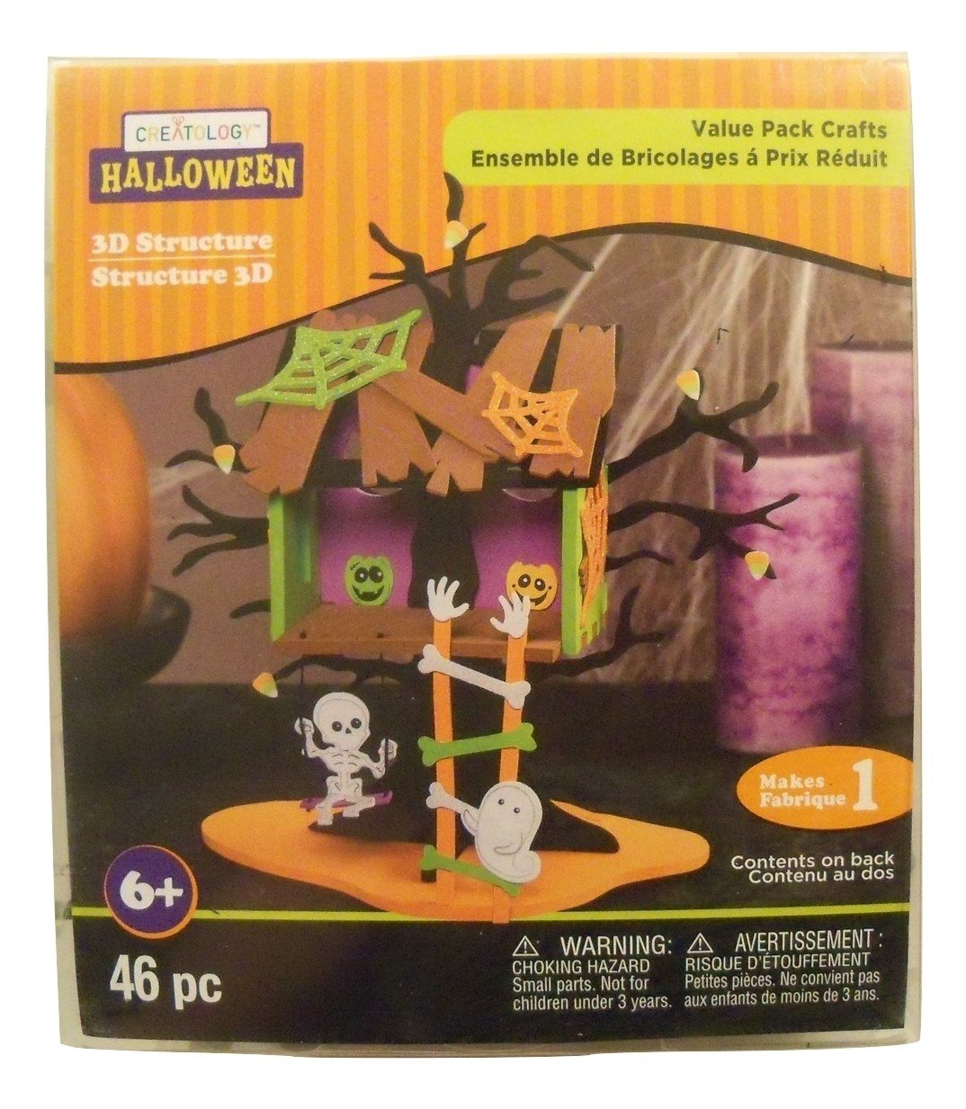 creatology halloween 3d structure instructions